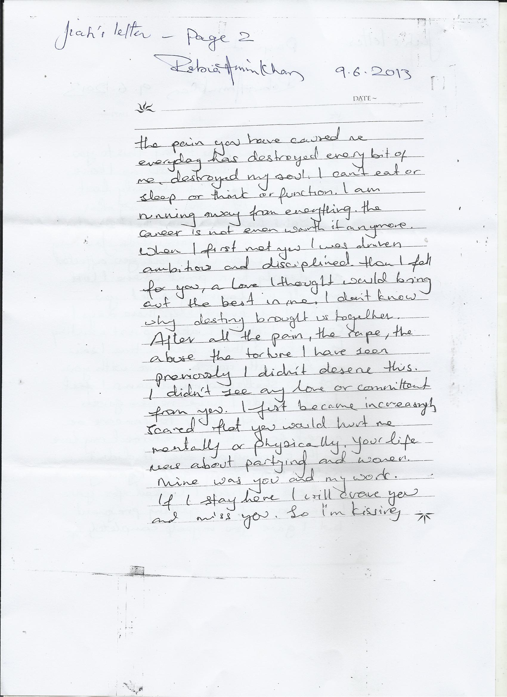 Vulnerable Love Letter